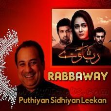 Puthiyan Sidhiyan Leekan - Rabbaway - Karaoke Mp3 - Rahat Fateh Ali Khan