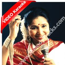 Koi Aaya Dhadkan Kehti Hai - Mp3 + VIDEO Karaoke - Asha Bhonsle