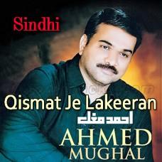 Kismat Je Lakeeran Mein - Karaoke Mp3 - Ahmed Mughal - Sindhi
