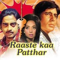 Raaste Ka Pathar Qismat Ne - Karaoke Mp3 - Mukesh