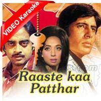 Raaste Ka Pathar Qismat Ne - Mp3 + VIDEO Karaoke - Mukesh
