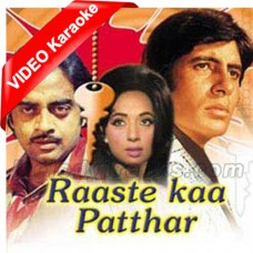 Raaste Ka Pathar Qismat Ne - Mp3 + VIDEO Karaoke - Mukesh
