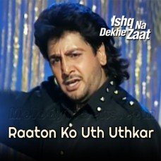 Raaton Ko Uth Uth Kar - With Chorus - Karaoke Mp3 - Gurdas Maan