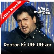 Raaton Ko Uth Uth Kar - With Chorus - Mp3 + VIDEO Karaoke - Gurdas Maan