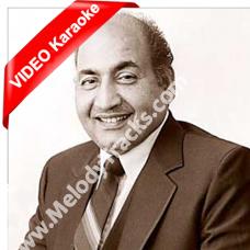 Aaj ki raat mere dil ki slami - Mp3 + VIDEO Karaoke - Ram aur Shaam - Rafi