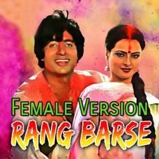 Rang Barse Bheege Chunar Wali - Female Version - Karaoke Mp3 - Amitabh Bachchan