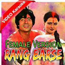 Rang Barse Bheege Chunar Wali - Female Version - Mp3 + VIDEO Karaoke - Amitabh Bachchan