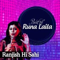Ranjish Hi Sahi - Karaoke Mp3 - Runa Laila