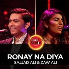 Ronay Na Diya - Karaoke Mp3 - Sajjad Ali - Zaw Ali