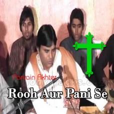 Rooh Aur Pani Se - Karaoke Mp3 - Pervaiz Akhtar - Christian Qawali