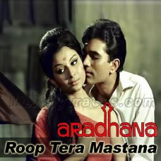 Roop Tera Mastana - Remix - With Rap - Karaoke Mp3 - Kishore Kumar