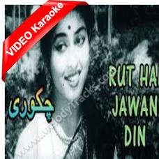 Rut hai jawan din suhana - Mp3 + VIDEO Karaoke - Chakori - Najma Niazi