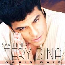 Saathi Mere Tere Bina Thay Khawab - Karaoke Mp3 - Waris Baig