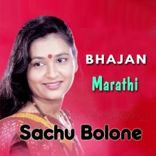 Sachu Bolone Mara Shyam - Bhajan - Karaoke Mp3 - Lalita Ghodadra - Marathi