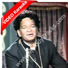 Sada Chiryan (Chidiyan) Da Chamba - Mp3 + VIDEO Karaoke - Tufail Niazi