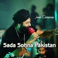 Sada Sohna Pakistan - Karaoke Mp3 - Jassi Lailpuria - Pangebaaz Harry