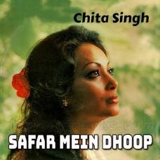 Safar Mein Dhoop to hogi - Karaoke Mp3 - Chitra Singh