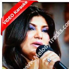 Shahe Madina Naat - Mp3 + VIDEO Karaoke - Saira Naseem