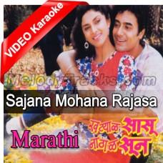 Sajana Mohana Rajasa - Mp3 + Video Karaoke - Suresh Wadkar - Marathi