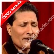 Ab To Aaja Ke Tujhe Yaad - Mp3 + VIDEO Karaoke - Sajjad Hussain