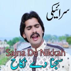 Sajna De Nikah Honde Paye - Karaoke Mp3 - Wajid Ali Baghdadi - Saraiki