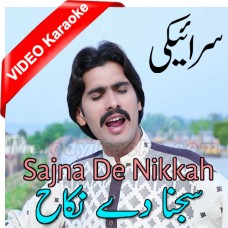 Sajna De Nikah Honde Paye - Mp3 + VIDEO Karaoke - Wajid Ali Baghdadi - Saraiki