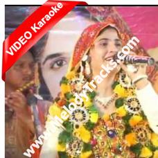 Bhawen sir di bazi lag jawe - Mp3 + VIDEO Karaoke - Marwal - Saraiki