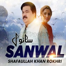 Sanwal - Karaoke Mp3 - Shafaullah Rokhri - Saraiki