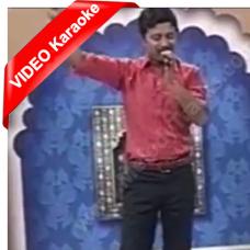 Sara rola sohne dhole da - MP3 + VIDEO Karaoke - Ali Imran