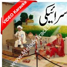 Asan saan Kacheriyon - Mp3 + VIDEO Karaoke - Saraiki/Sindhi