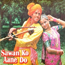 Sawan Ko Aane Do - Karaoke Mp3 - Jaspal Singh