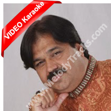 Aj Kala Joda pa - Mp3 + VIDEO Karaoke - Shafaullha Version - Punjabi Bhangra