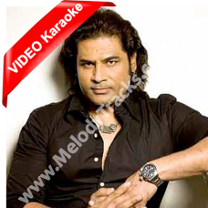 Aankhon ke sagar - Mp3 + VIDEO Karaoke - Shafqat Amanat Ali