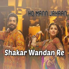 Shakar Wandaan Re - Film Version - Karaoke Mp3 - Asrar