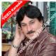 Sij der kare thoro - Mp3 + VIDEO Karaoke - Shaman Ali Mirali - Saraiki