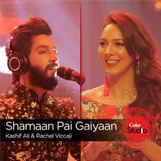 Shamaan Pai Gaiyaan - Karaoke Mp3 - Kashif Ali - Rachel Viccaji - Coke Studio