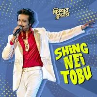 Shing Nei Tobu - Bangla - Karaoke Mp3 - Kumar Sanu - Kishore Kumar Junior