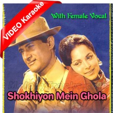 Shokhiyon Mein Ghola Jaye - With Female Vocal - Mp3 + VIDEO Karaoke - Kishore Kumar