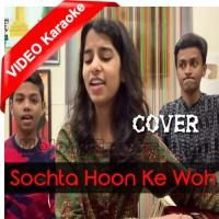 Sochta Hoon Ke Woh Kitne Masoom - Cover - Mp3 + VIDEO Karaoke - Maithili Thakur