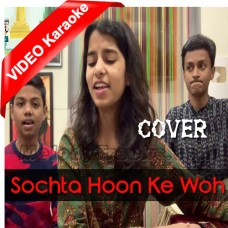 Sochta Hoon Ke Woh Kitne Masoom - Live Version - Mp3 + VIDEO Karaoke - Maithili Thakur