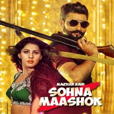 Sohna Mashooq Hove - Karaoke Mp3 - Mazhar Rahi