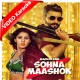 Sohna Mashooq Hove - Mp3 + VIDEO Karaoke - Mazhar Rahi