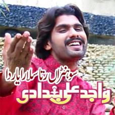 Sohna Ratta Salara Yaar Da - Karaoke Mp3 - Wajid Ali Baghdadi - Saraiki