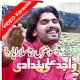 Sohna Ratta Salara Yaar Da - Mp3 + VIDEO Karaoke - Wajid Ali Baghdadi - Saraiki