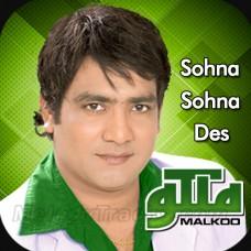 Sohna Sohna Des Mera - Karaoke Mp3 - Malkoo