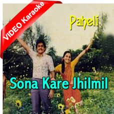 Sona Kare Jhilmil Jhilmil - Mp3 + VIDEO Karaoke - Hemlata - Suresh Wadkar