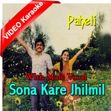 Sona Kare Jhilmil Jhilmil - With Male Vocal - Mp3 + VIDEO Karaoke - Hemlata - Suresh Wadkar