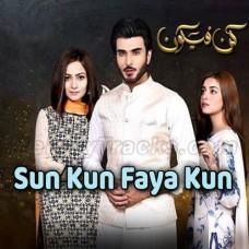 Sun Kun Faya Kun - Karaoke Mp3 - Sahir Ali Bagga - Manwa Sisters