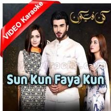 Sun Kun Faya Kun - Mp3 + VIDEO Karaoke - Sahir Ali Bagga - Manwa Sisters