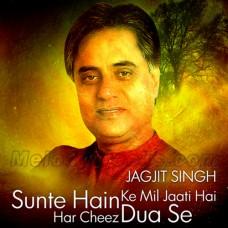 Sunte Hain Ke Mil Jati Hai Har Cheez - Karaoke Mp3 - Jagjit Singh